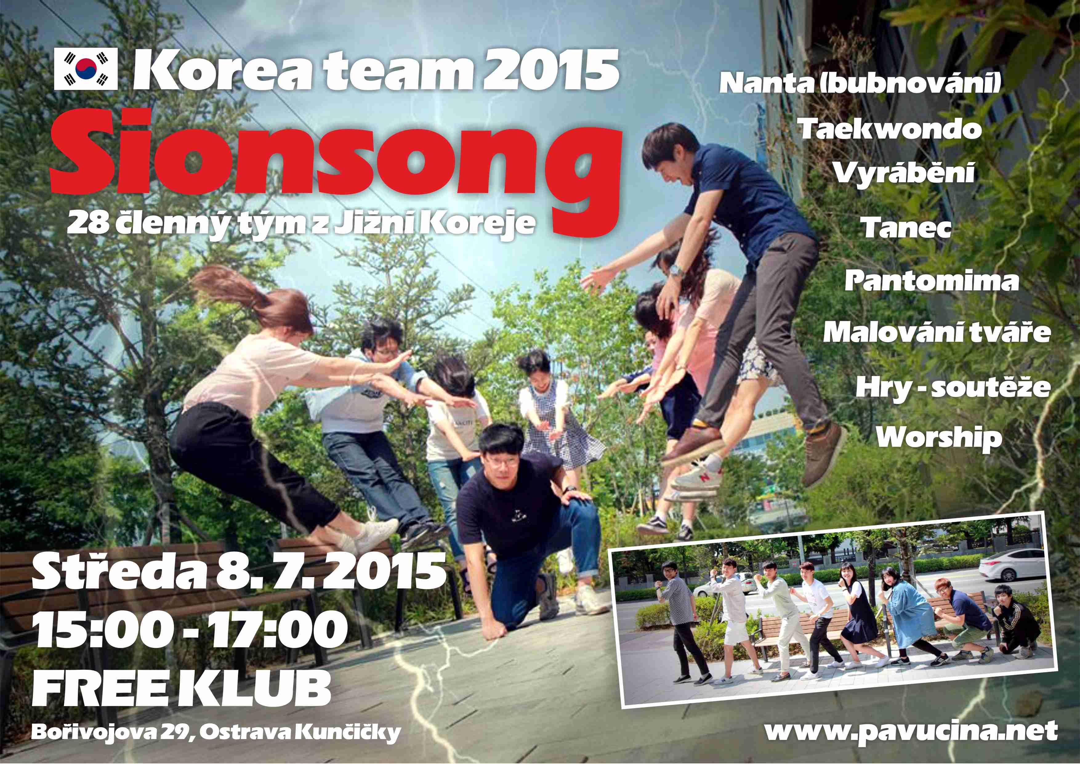 2015.07.08-korea-tym.jpg